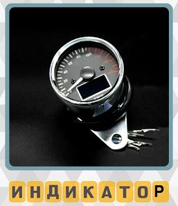 прибор в качестве индикатора со стрелкой и числами