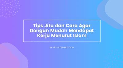 Tips Jitu dan Cara Agar Dengan Mudah Mendapat Kerja Menurut Islam