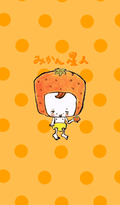 Orange star man