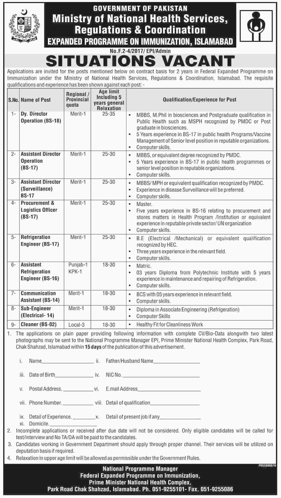 Bps-1 to 18 Jobs In Ministry Of National Health Services Islamabad 10 June 2017