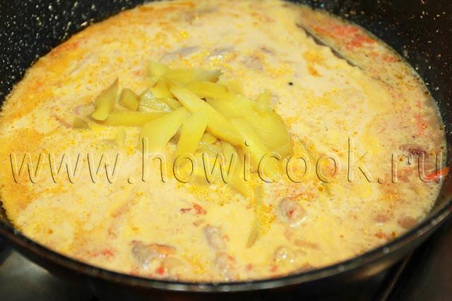 рецепт гуляша из свинины с солеными огурцами с пошаговыми фото