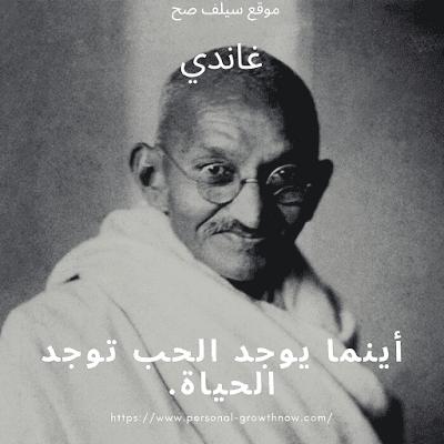 عبارات عن الحياة بالانجليزي ومعناها بالعربي