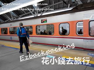台灣火車自強號往台中