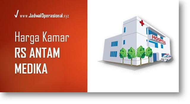 Harga Kamar RS Antam Medika