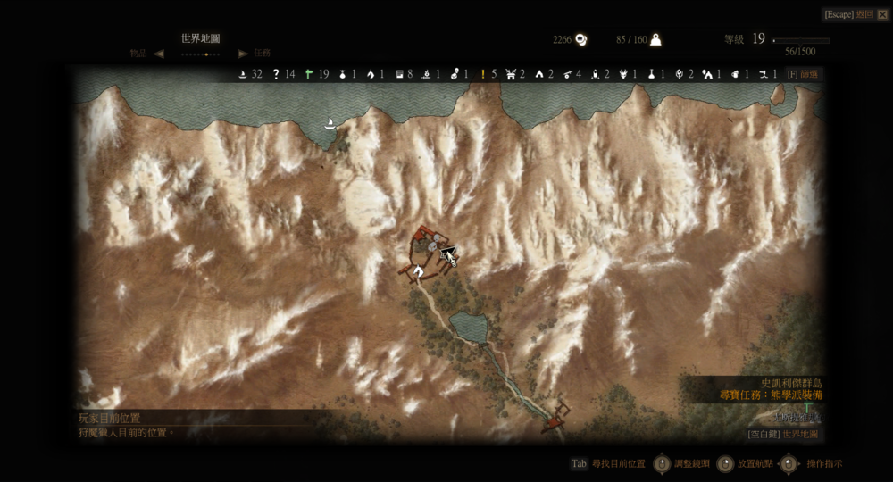 巫師 3 狂獵 熊派初級鋼劍和銀劍位置圖解 | 娛樂計程車