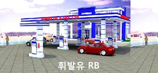 휘발유 가솔린 가격 전망 : 해외선물, 휘발유 가솔린 선물 매매기법 투자전략, RBOB Gasoline CME NYMEX: RB Futures (1 갤런/달러)