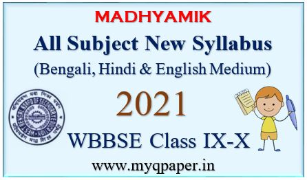 Download Madhyamik New Syllabus 2021 | WB Class X(10) New Syllabus | West Bengal New Syllabus 2020-2021 | WBBSE New Syllabus 2021 | All Subject Syllabus 2021 | PDF Download