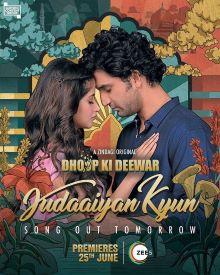 Dhoop Ki Deewar Web Series Download 480p