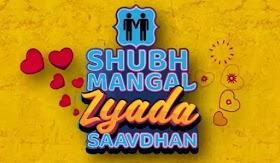 Download shubh mangal zyada saavdhan