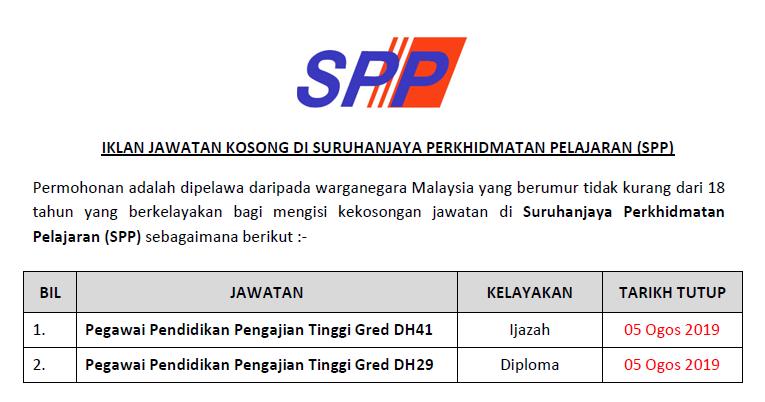 Pengambilan Jawatan Pegawai Pendidikan Pengajian Tinggi Pppt Gred Dh41 Dan Dh29 Ejawatankini Com