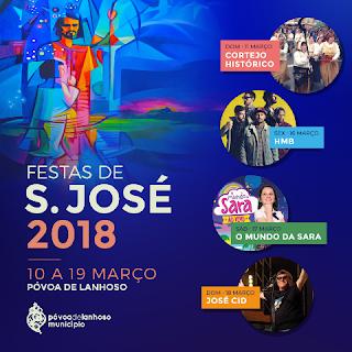 Programa Festas de São José 2018 na Póvoa de Lanhoso