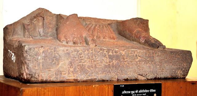 Statue Amitabha archéologie Inde