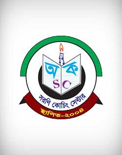 sarani coaching center vector logo, sarani, coaching, center, vector, logo, college, institute, education