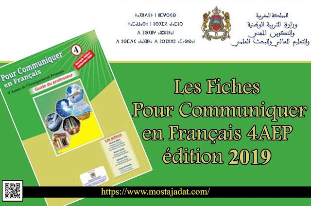 Les Fiches de Pour Communiquer en Français 4AEP édition 2019