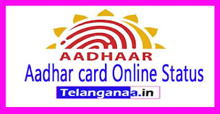 Check Aadhar Card Online Status by Name / Enrolment No