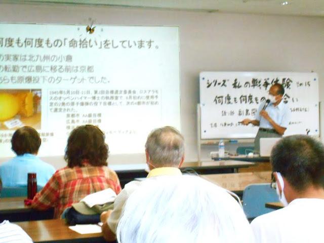 副島圀義さんが体験を語っているようす