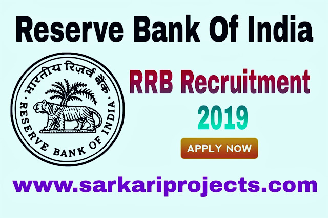 Application for the Post of Deputy Governor, Reserve Bank of India Recruitment 2019,Apply Now