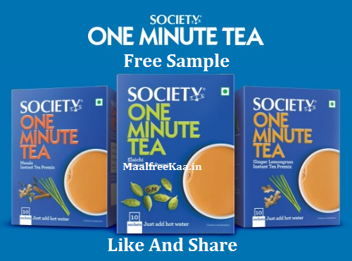 Free Sample Society Tea Win Prize Also - Freebie Giveaway Contest