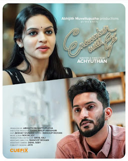 encounter with ex 2 malayalam web series, encounter with ex 2, mallurelease