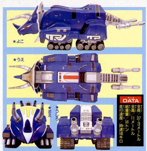 Gundam Military Model 3 in 1 Stainless Steel Sanding File