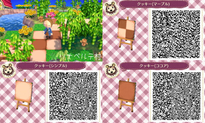 Animal Crossing Qr Codes Floor Design