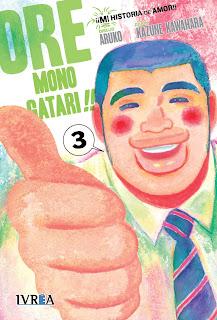 http://www.nuevavalquirias.com/ore-monogatari-3-mi-historia-de-amor-comprar-manga.html