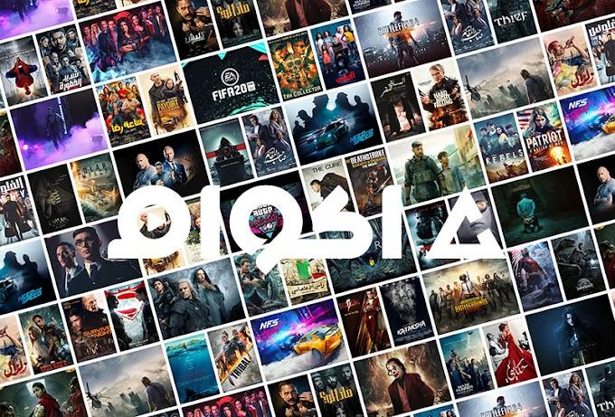 موقع اكوام الأفضل لمشاهدة افلامك الوثائقية