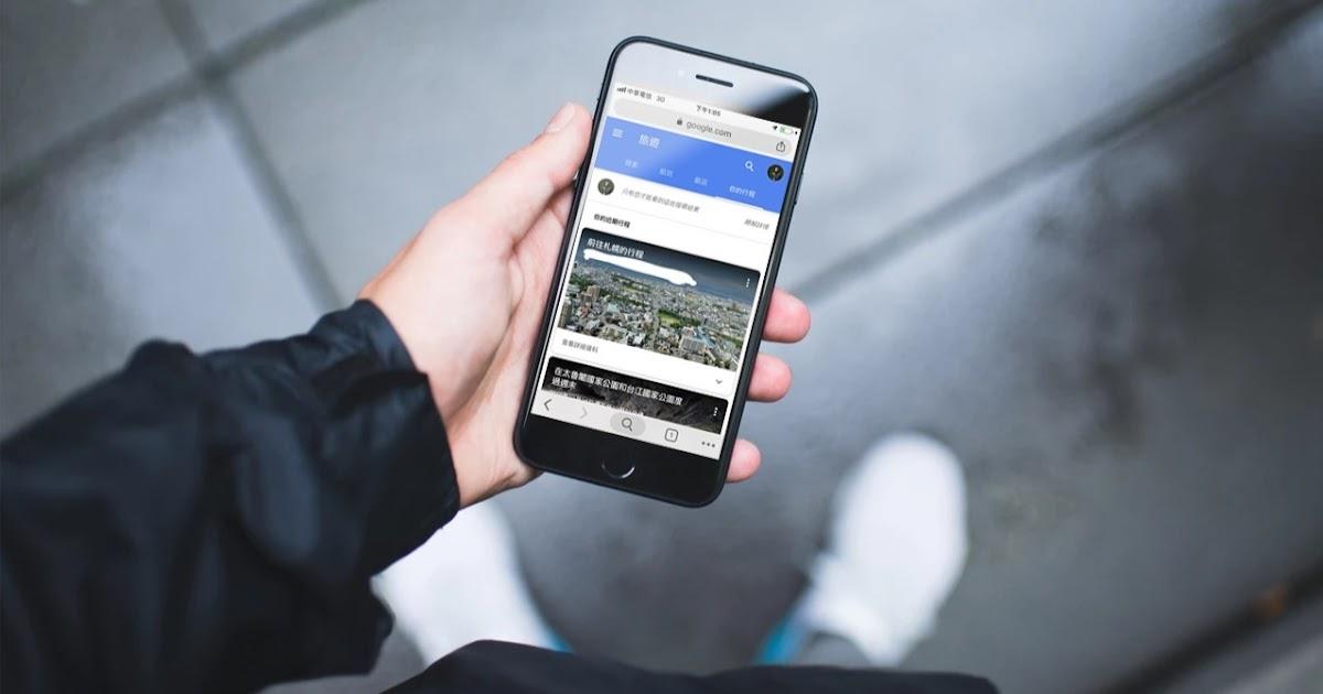 打開手機版 Google 航班,一手包辦郵件行程、訂旅館與機票