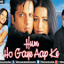 Hum Ho Gaye Aapke (2001) Full Movie Watch Online HD Download
