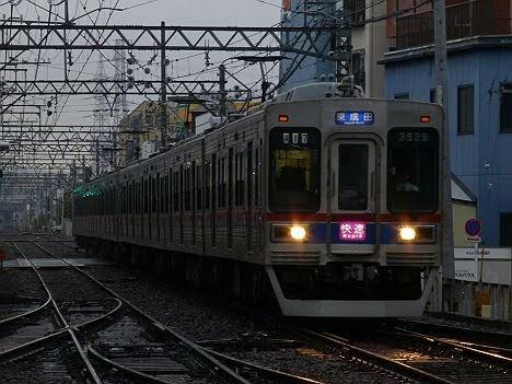 京成電鉄 快速 東成田行き2 3500形(2019.10消滅)