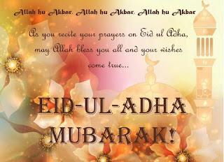 Eid Ul Adha 2019 wishing image