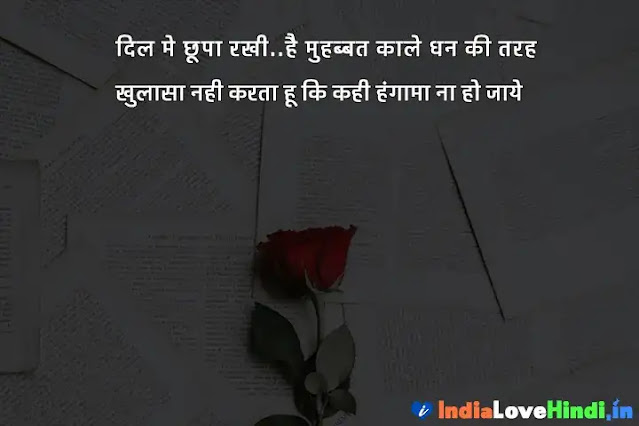 heart touching sms for gf in hindi