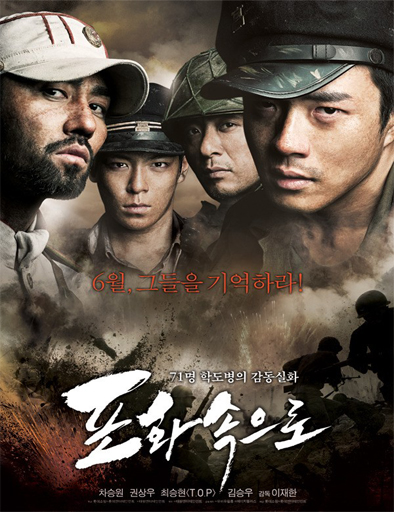 Ver Pohwasogeuro (71: Into the Fire) (2010) Online