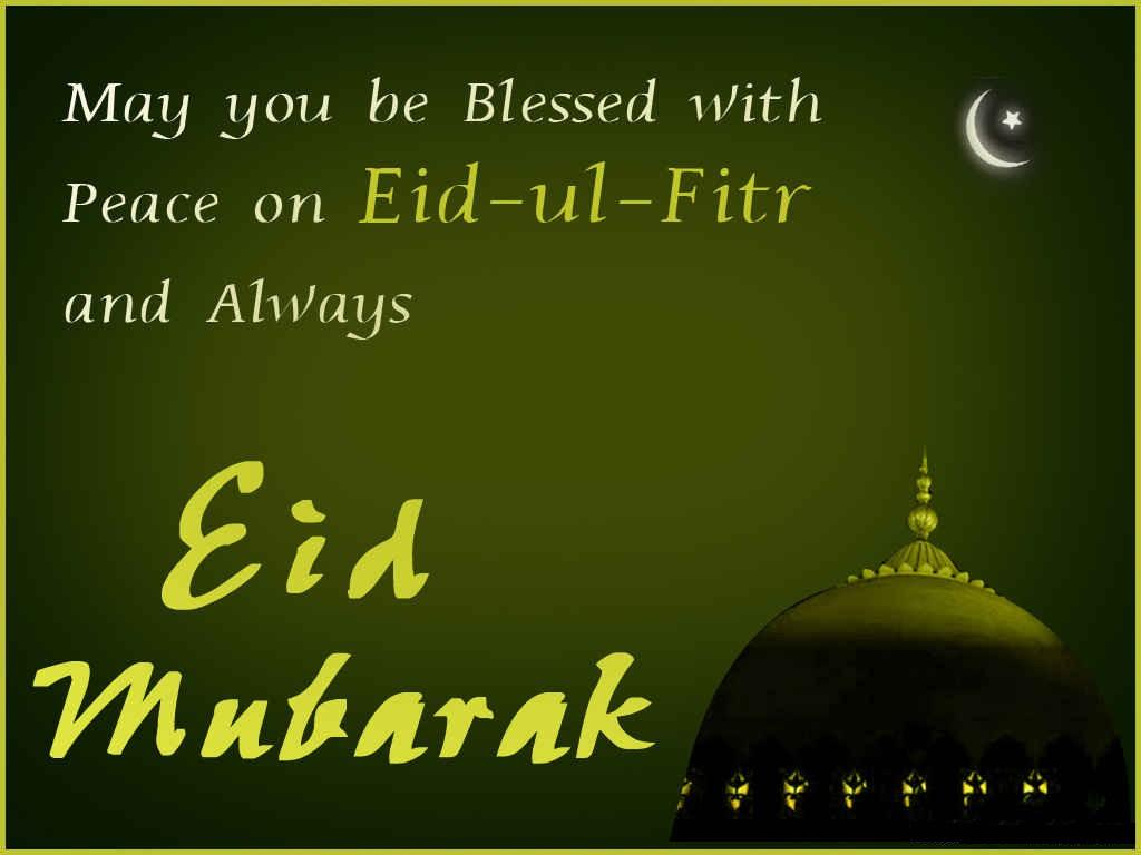 Peaceful Love Quotes 56 Eid Mubarak 2016 Images With Quotes Sms And Wishes Cards