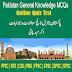 Pakistan General Knowledge MCQs By Ikram Rabbani