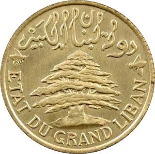 خمس غروش لبنانيه من 350 قم الى 1925 م - دولة لبنان الكبير  G405