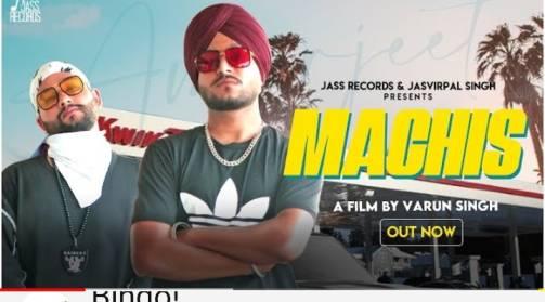 Machis lyrics Amarjeet Desi | Latest Punjabi Song 2020 | Jass Records