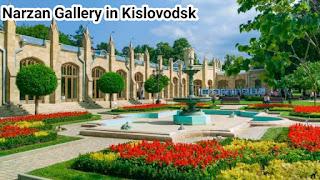 Narzan Gallery in Kislovodsk