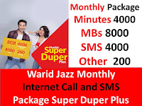 Jazz Packages, Jazz Monthly Call Packages, Jazz Monthly Internet Packages, Jazz Monthly Packages, Jazz Monthly SMS Packages, Jazz Monthly Super Duper Plus, Jazz Super Duper Plus
