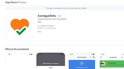 aarogya-setu-app,aarogya-setu-app-kya-hai