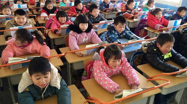 Sekolah SD di Zhan Lin Cina