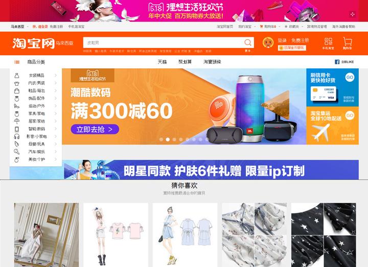 Bagaimana Nak Beli Barang dari China Secara Online