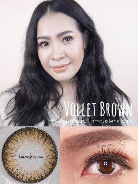 Pretty doll Vollet Brown