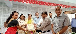 समरस फाउंडेशन ने किया मुख्याध्यापिका पदमा शर्मा का अभिनंदन   #NayaSaberaNetwork