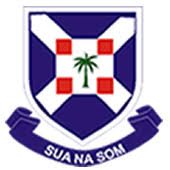 Admission Requirements for Agogo Presbyterian College of Education