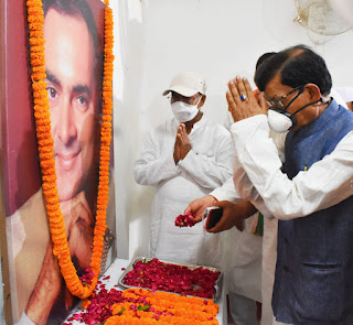 bihar-congress-tribute-rajiv-gandhi