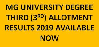 MGU Degree Third Allotment Results 2019 Rank list @ cap.mgu.ac.in 1