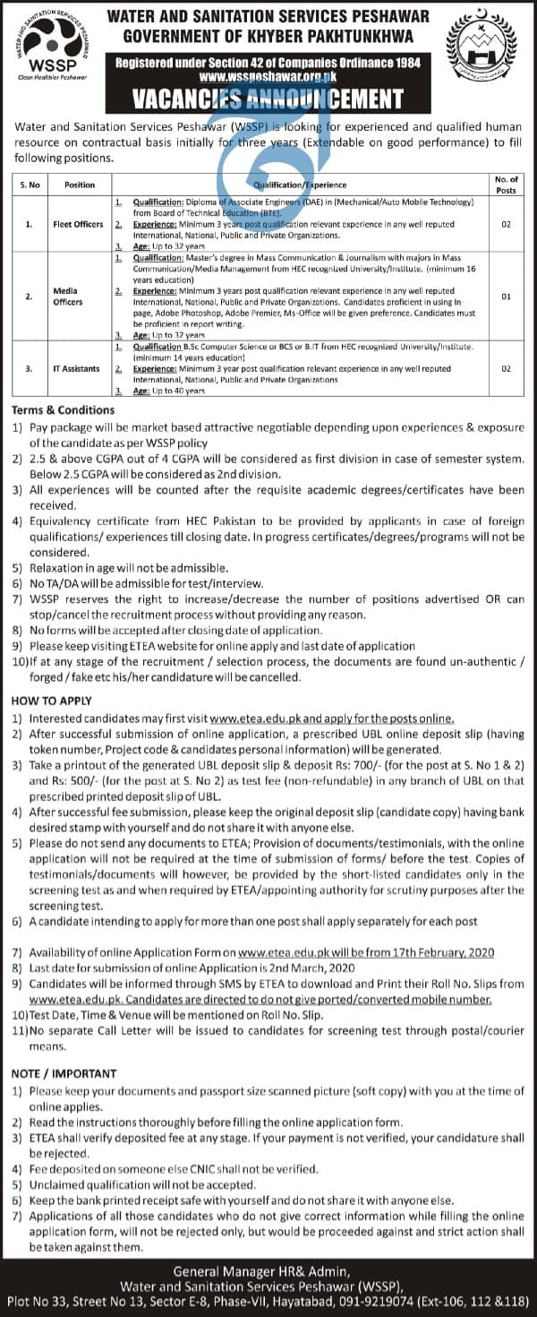 Jobs in Water and Sanitation Services Govt of KPK 2020