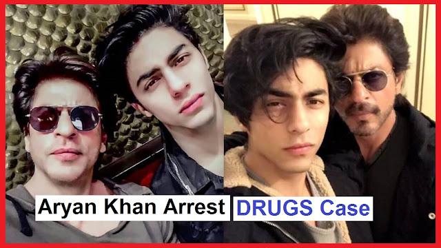Sharuk Khan Son Aryan khan arrested in drugs Case