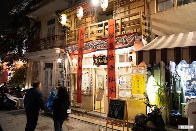 【大叔生活】2021 又是六天五夜的環島小筆記 (下卷) - 傍晚的神農街,每間店家外觀都很迷人